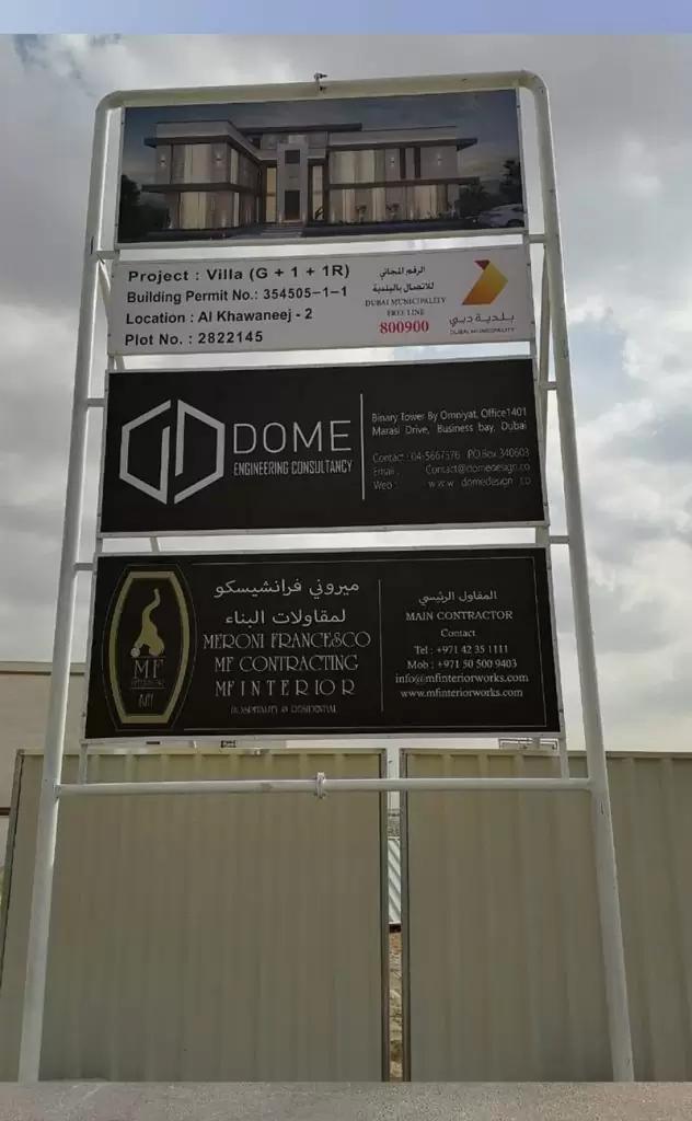 contrating contractors in UAE