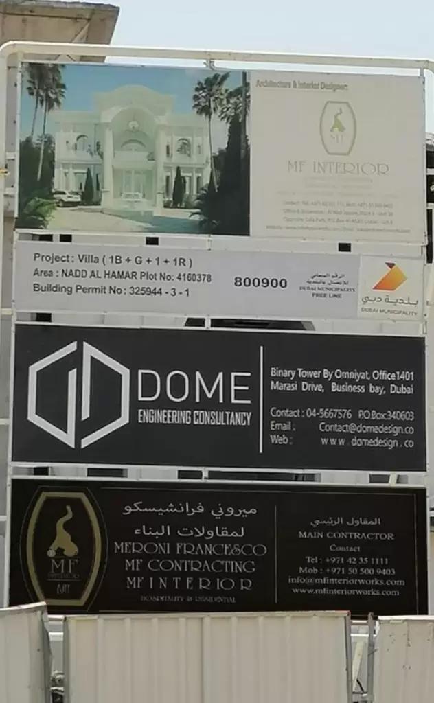 contrating interior design UAE